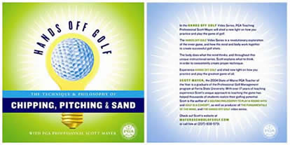 Hands Off Golf Short Game DVD Cover